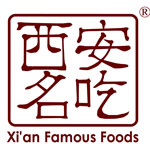 E-Menu Guys Xian Famous food